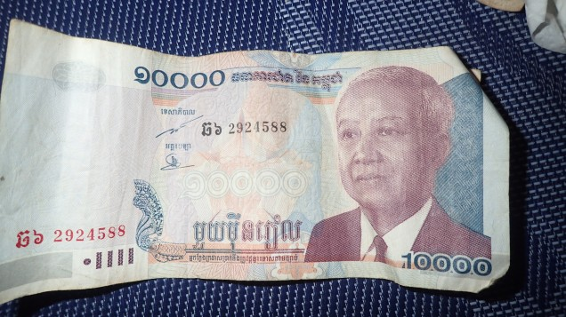Thai baht with Thai King pictured